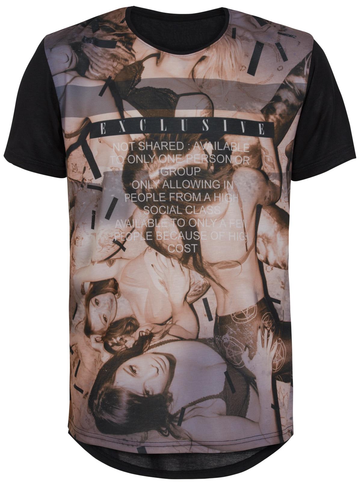 Ανδρική Μπλούζα με Ψηφιακό Τύπωμα Exclusive ανδρικα   μπλούζες   μπλούζες