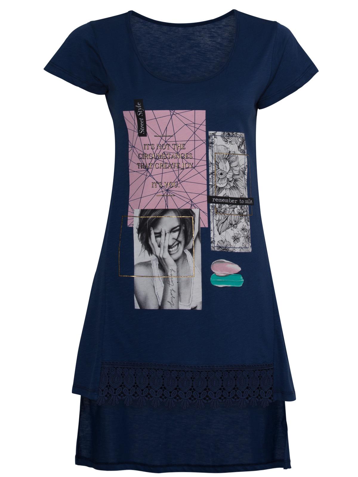 Γυναικείο Μακρύ T-Shirt με Δαντέλα και Τύπωμα
