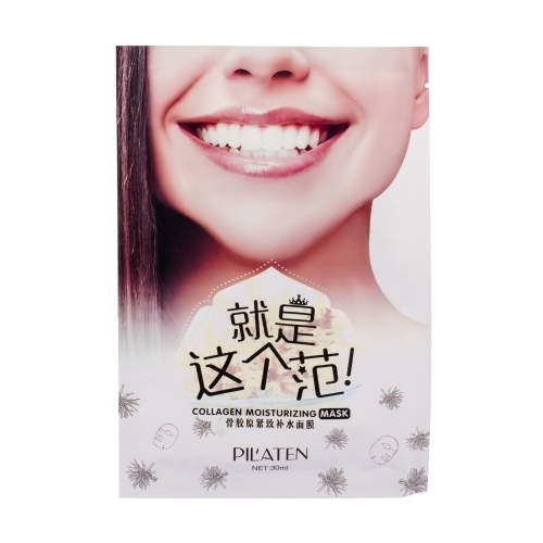 Pilaten Collagen Moisturizing Mask Face Mask 30ml (All Skin Types - For All Ages)