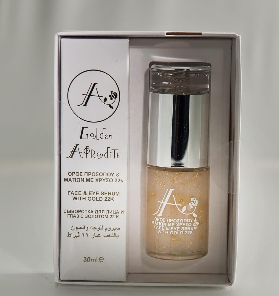 Golden Afrodite - Συσφικτικός Ορός Προσώπου και Ματιών με Χρυσό 22Κ 30ml