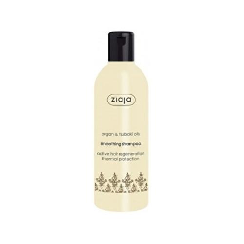 Ziaja Argan Oil Smoothing Shampoo 300ml