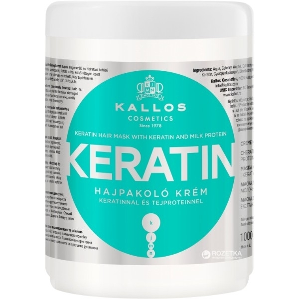 KALLOS Keratin Hair Mask With Keratin And Milk Protein 1000ml