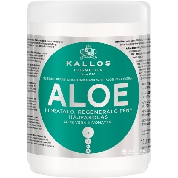KALLOS Aloe Moisture Repair Shine Hair Mask With Aloe Vera Extract 1000ml