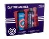Marvel Captain America Shower Gel 200ml Combo: Shower Gel 200 Ml + Body Spray 200 Ml