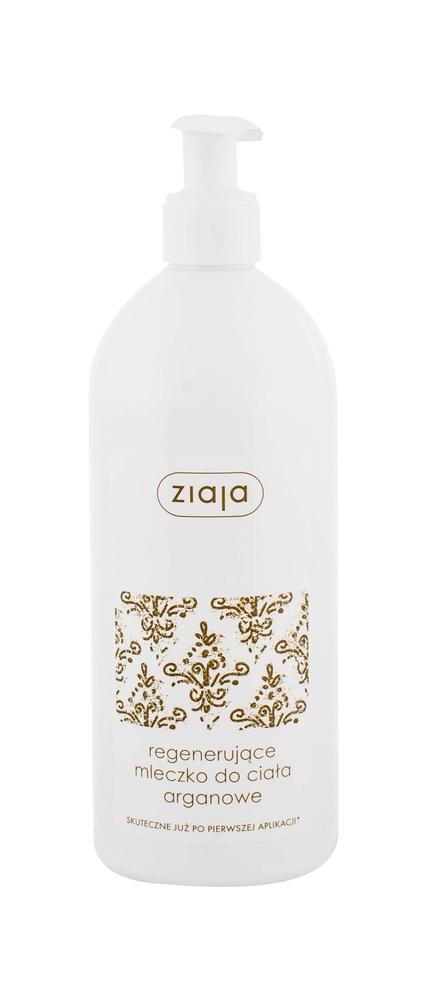 Ziaja Argan Oil Body Lotion 400ml