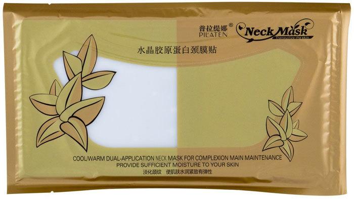 Pilaten Collagen Crystal Neck Mask Face Mask 35gr (For All Ages)