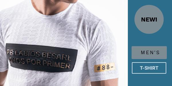 Ανδρικά Μπλουζάκια | Νέα Κολεξιόν | COZYman