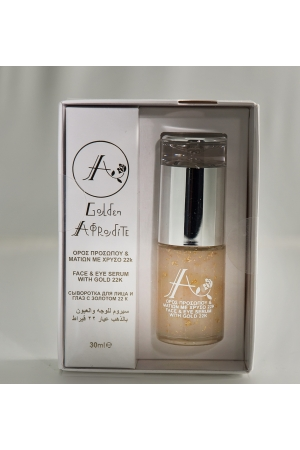 Golden Afrodite , face and eye serum 22Κ