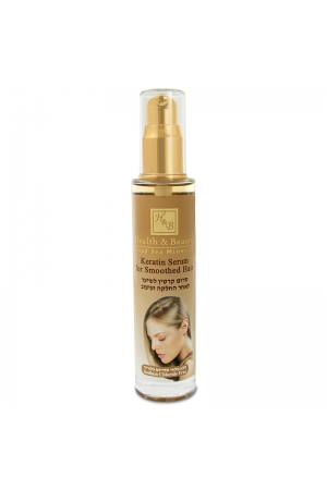 Keratin Hair Serum for Smoothed Hair
