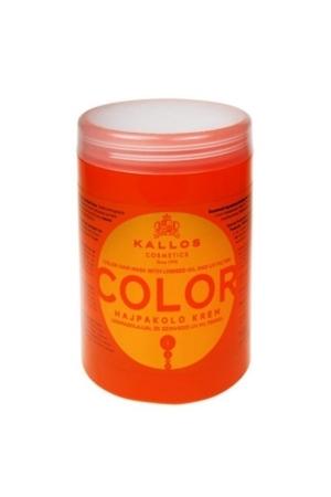 Kallos Color Hair Mask 1000ml