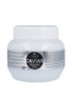 KALLOS Caviar Restorative Hair Mask With Caviar Extract 275ml
