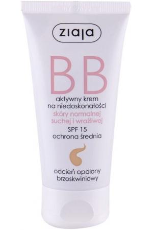 Ziaja BB Cream Normal and Dry Skin SPF15 BB Cream Dark 50ml