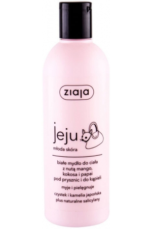 Ziaja Jeju White Shower Gel Shower Gel 300ml