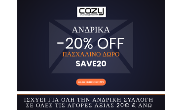 save 20% promo code
